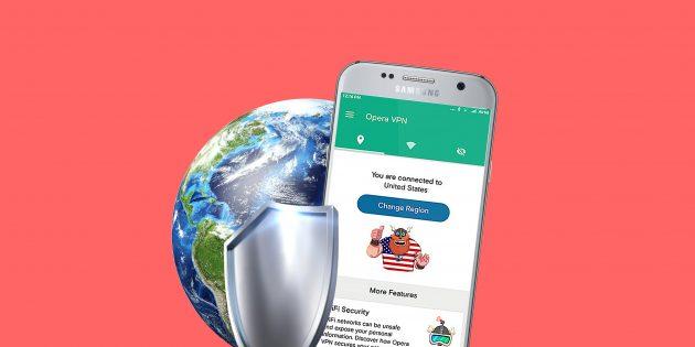 Opera представила бесплатный и безлимитный VPN для Android