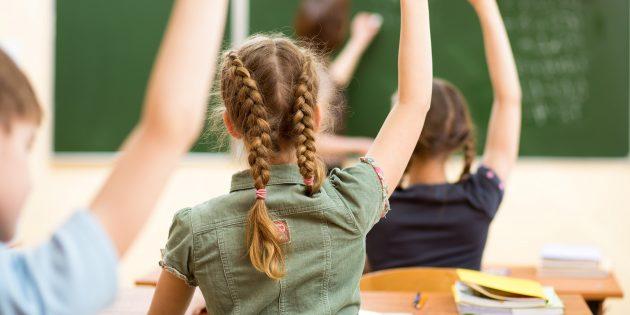 ТЕСТ: Хорошо ли вы помните школьную программу