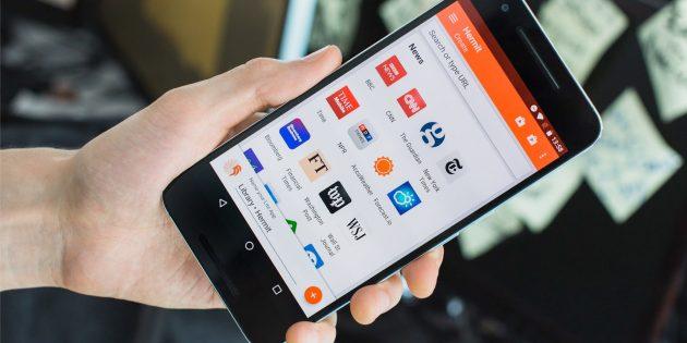 Hermit — создаём мобильное приложение для любого сайта своими руками