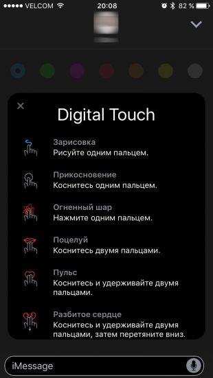 Подробный обзор iOS 10