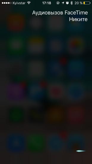 Команды Siri: FaceTime
