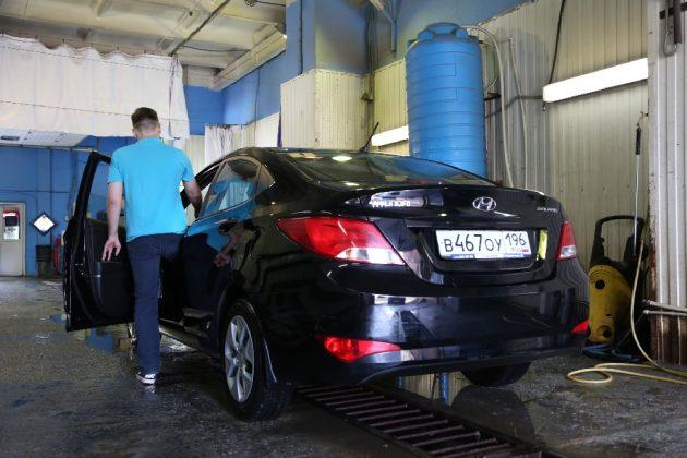 Автомойка —малый и средний бизнес