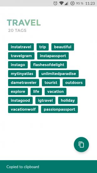 Magnify for Instagram: хештеги одной категории