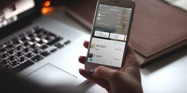 Как легко управлять личными финансами с новым приложением банка «Открытие»
