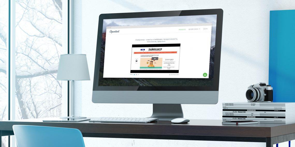 Openvid для Chrome — самый быстрый способ создать демонстрационное видео для сайта