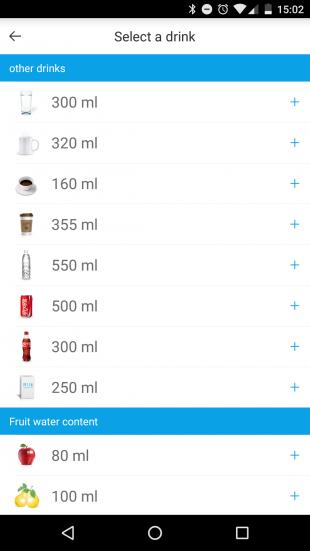 умный стакан: экран выбора напитков