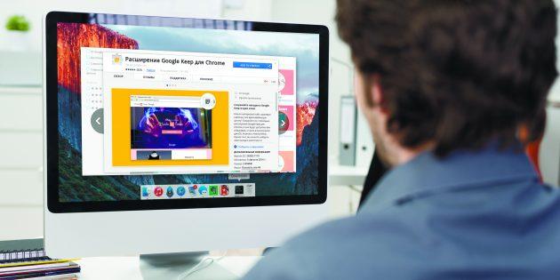 Как установить расширения для Chrome в Firefox