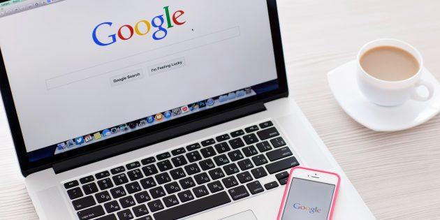Google Drive, Timer, Kami, Any.do, Writer, Draw.io и другие расширения для Google Chrome