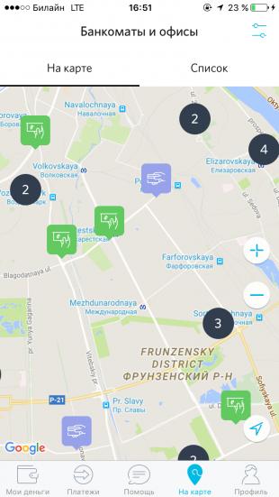 банкоматы Открытия на карте в приложении