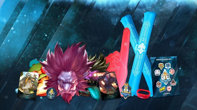 League of Legends: подарки для зрителей
