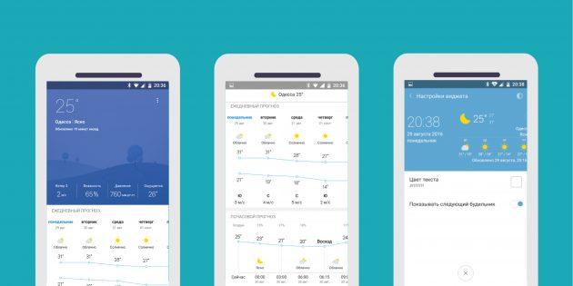 «Погода М8» — красивое погодное приложение из MIUI 8 для Android
