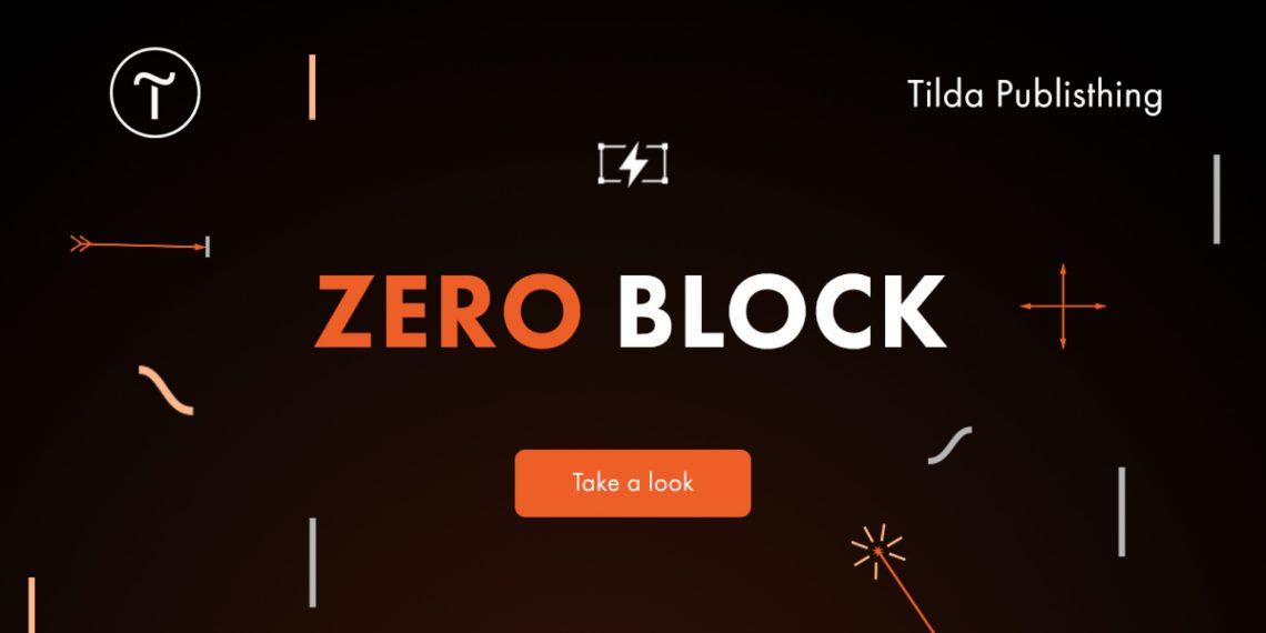Zero Block от команды Tilda Publishing — редактор для веб-дизайна онлайн