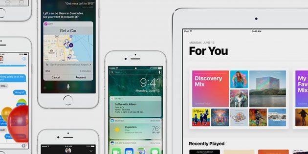 Обзор iOS 10: новый экран блокировки, долгожданные виджеты, социальный iMessage