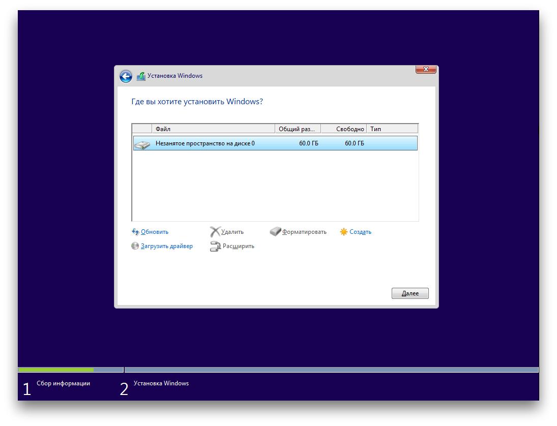 Как переустановить Windows: пошаговая инструкция Все - Просто!