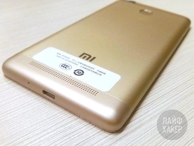 Xiaomi Redmi 3s: задняя панель