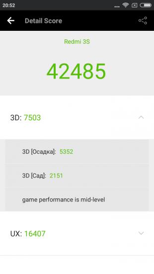 Xiaomi Redmi 3s: тест производительности