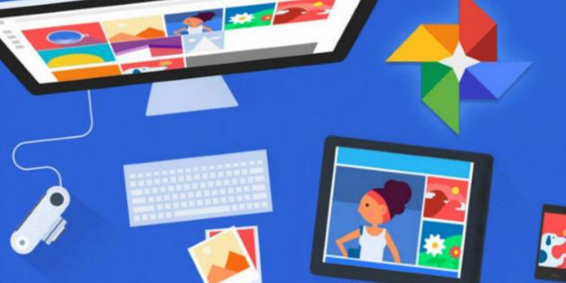 «Google Фото» научился делать красивые видео из ваших снимков