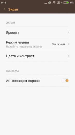 Xiaomi Redmi 3s: настройки экрана