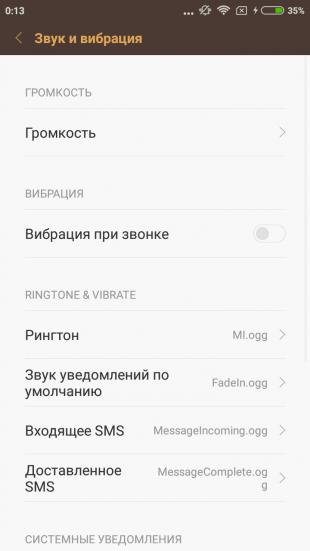 Xiaomi Redmi 3s: звук и вибрация