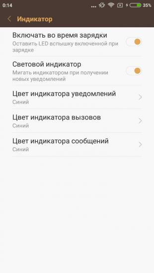 Xiaomi Redmi 3s: индикатор