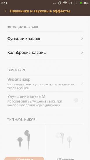 Xiaomi Redmi 3s: звук