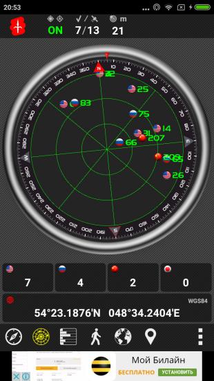 Xiaomi Redmi 3s: навигатор