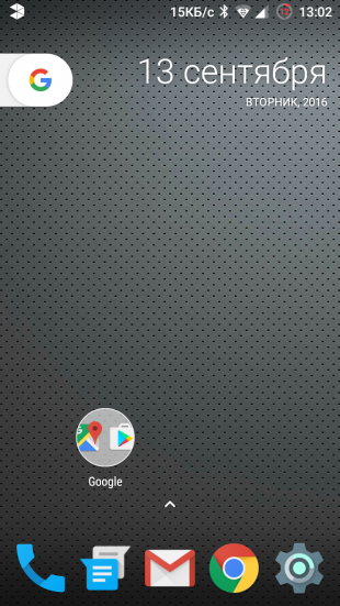 Pixel Launcher desk