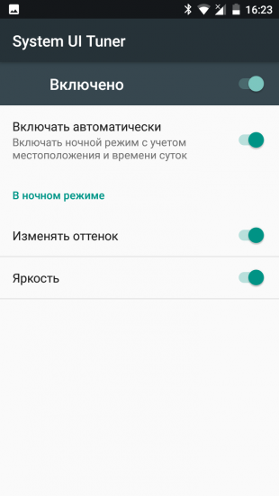 ночной режим в Android Night Mode Enabler done