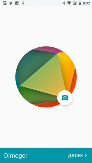 Google Allo: аватар