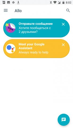 Google Allo: подсказки