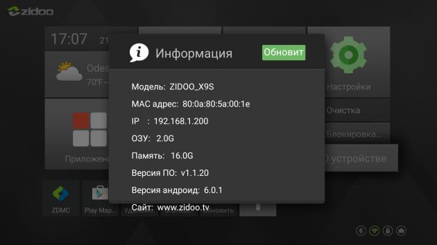 screenshot_20160921-170751