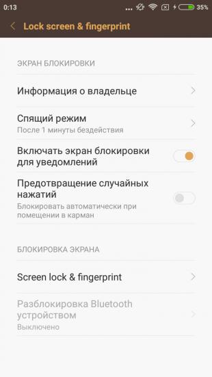 Xiaomi Redmi 3s: экран блокировки