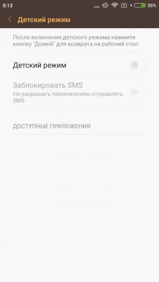 Xiaomi Redmi 3s: детский режим