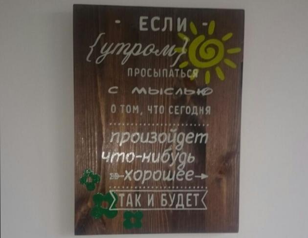 Ольга Бруковская, Choister: табличка