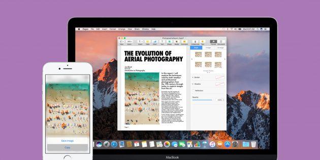 Как пользоваться универсальным буфером обмена в новой macOS Sierra и iOS 10