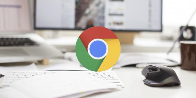 5 скрытых настроек Chrome, которые улучшают сёрфинг