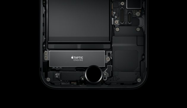 iPhone 7: умная кнопка Home