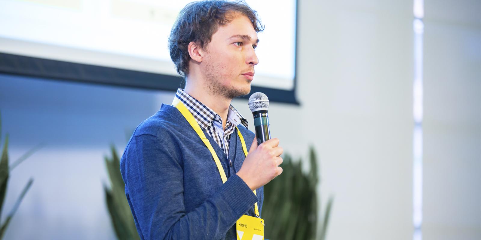 Александр Феоктистов, «Яндекс.Маркет»
