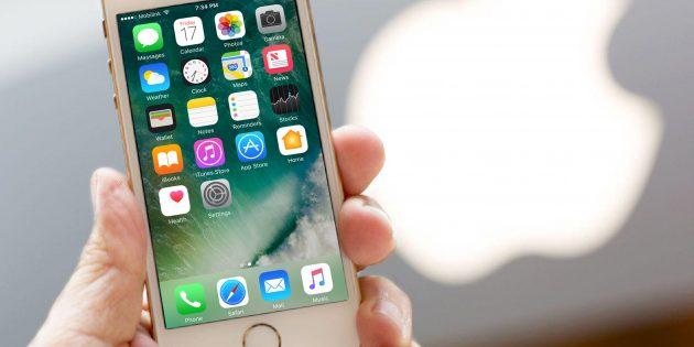 Как ускорить iOS 10 на старых iPhone и iPad