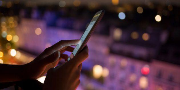 Как активировать скрытый ночной режим в Android 7.0