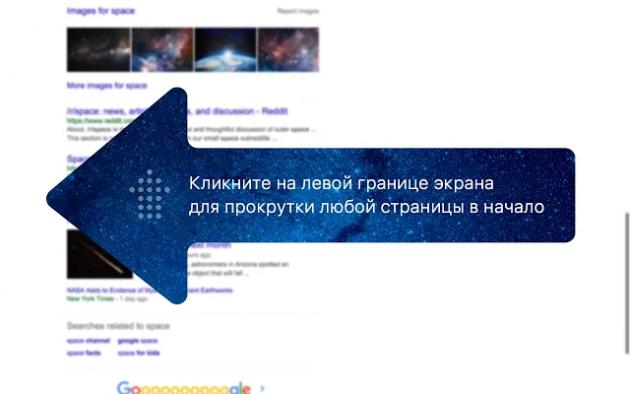 TopScroll screen