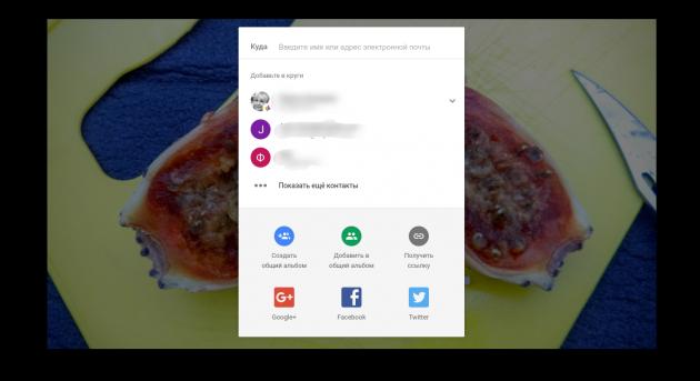 Embed Google Photos 1