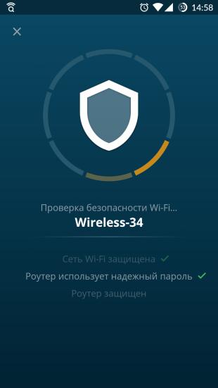 Avast Wi-Fi Finder: проверка безопасности