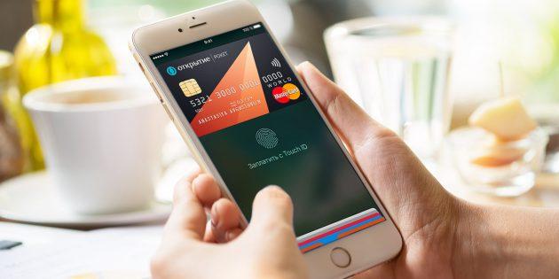Apple Pay окончательно заработала в России. Почему это важно