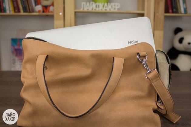 Haier LightBook: сумка