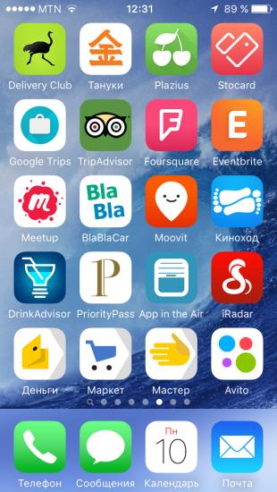 Андрей Хусид: приложения 2