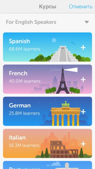 Duolingo: английский язык