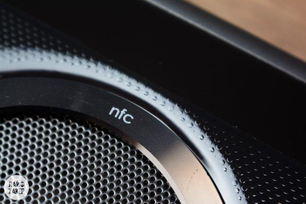 Creative iRoar: NFC