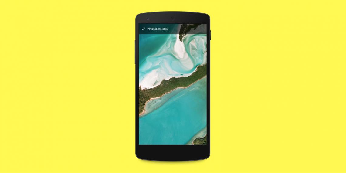 Как установить новые живые обои от Google на свой смартфон