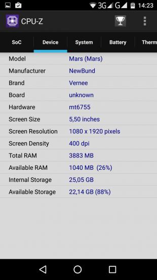 Vernee Mars CPU-Z 2